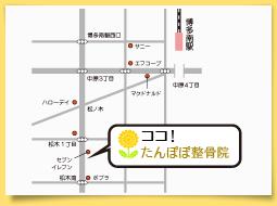 たんぽぽ治療院の地図